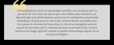 Pervers narcissique • Stan Carrey