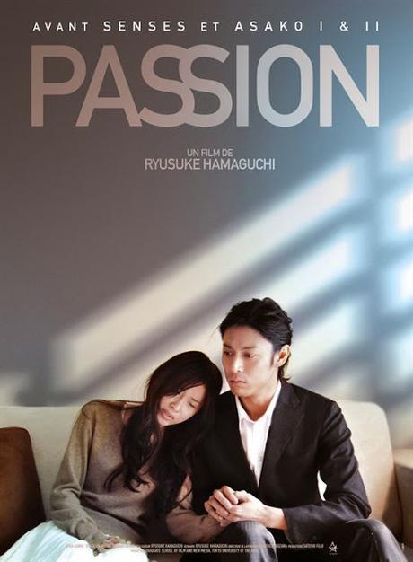 [CRITIQUE] : Passion
