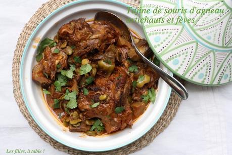 Tajine de souris d'agneau aux artichauts et fèves