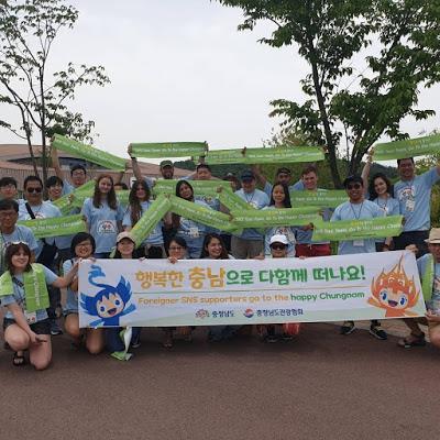 Une journée à Seocheon (서천군)