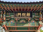 Temple Bouddhiste Jingwansa (진관사)