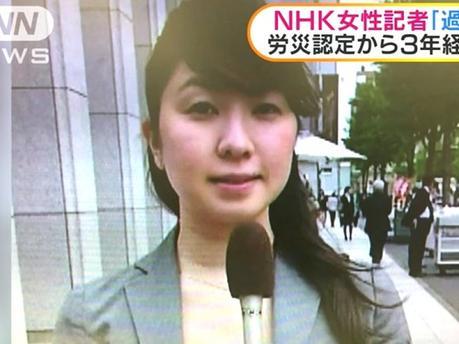 La culture du travail acharné au Japon a conduit cette femme de 31 ans à mourir