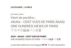 Galerie de Paris Kojiro AKAGI un livre tout récent…Cent vues de Paris par AKAGI