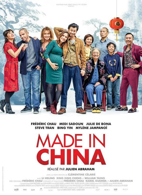[CONCOURS] : Gagnez vos places pour aller voir le film Made in China !