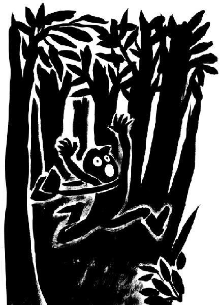 La romance de l'ogre Yosipovitch [roman jeunesse]