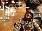 Little soldier (2010) ★★★★☆