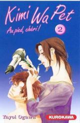 BAKA!! L'été des mangas – Summer of manga