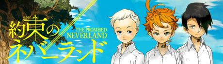The promised neverland #8 • Kaiu Shirai et Posuka Demizu
