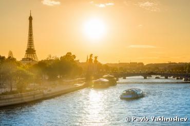 ville Paris officiellement