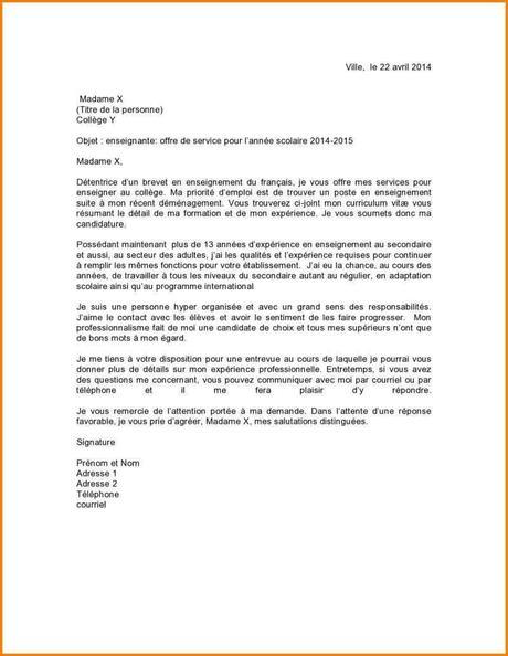 Lettre Motivation Rectorat Contractuel Paperblog