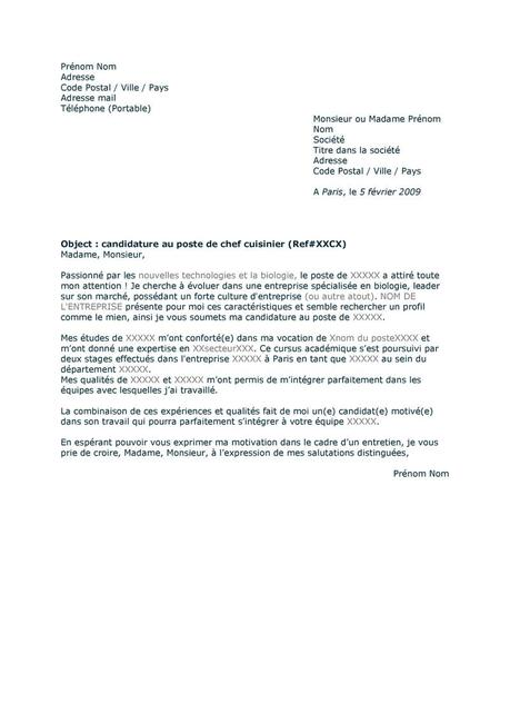 Lettre De Motivation Changement De Lycee Paperblog