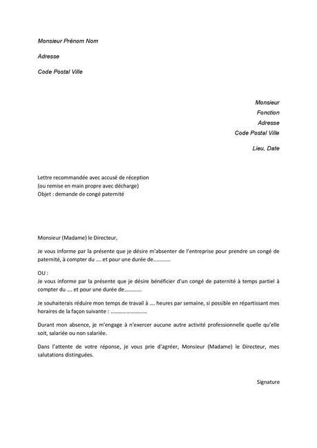 modele lettre prolongation mi temps thérapeutique - Paperblog