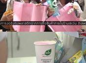 Thaïlande Objectif Zero Waste
