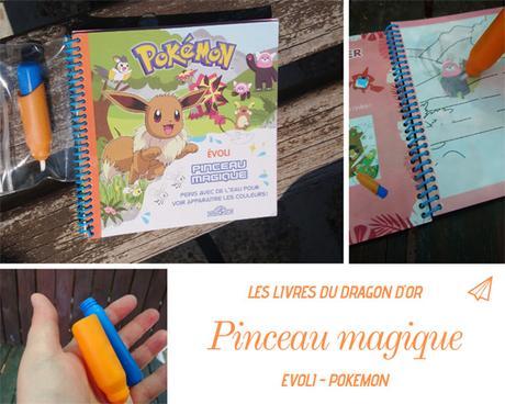 Le pinceau magique : Pokémon Evoli