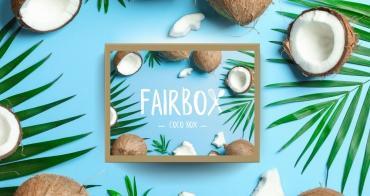 Artisans du monde lance la Fairbox, la 1ère Box gourmande bio équitable