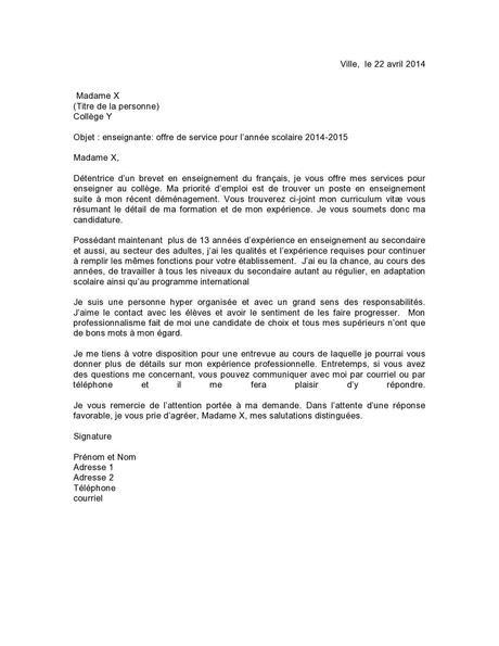 Inscription Rétroactive Au Pôle Emploi - Tmltesting