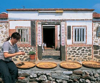 L'héritage des îles Penghu !!