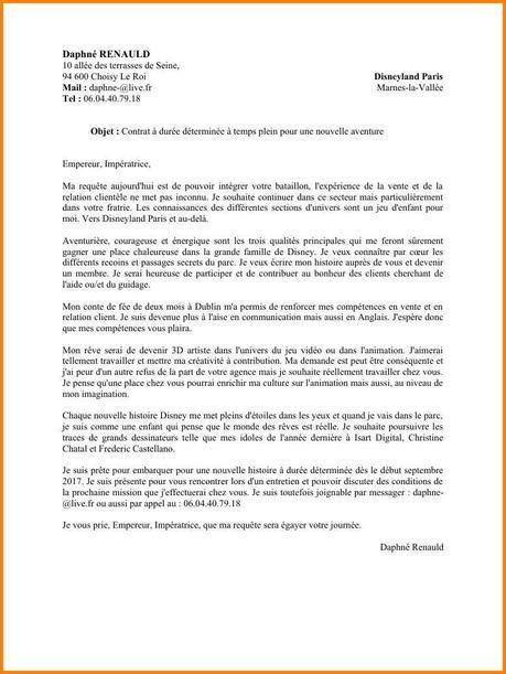 lettre de motivation disney