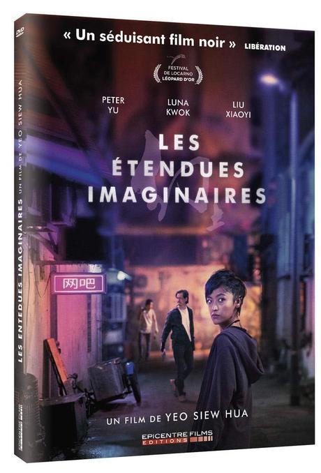 [CONCOURS] Gagnez vos DVD du film Les Étendues Imaginaires !