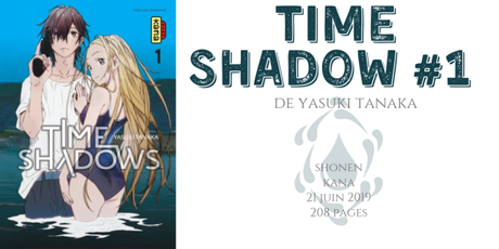 Time shadow #1 • Yasuki Tanaka