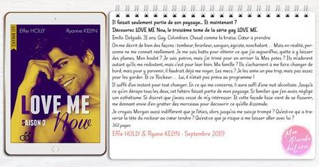 Love me #3 – Now – Effie Holly & Ryanne Kelyn
