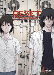 Mangas de Tetsuya Tsutsui