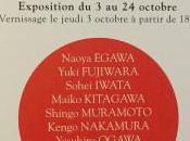 Galerie TAMENAGA Nouvelle JAPON Octobre 2019