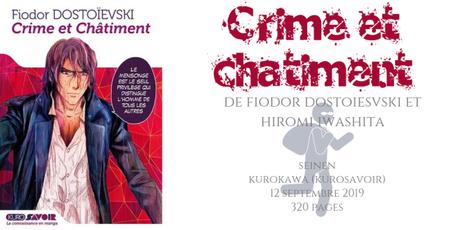 Crime et châtiment de Fiodor Dostoiesvski • Hiromi Iwashita