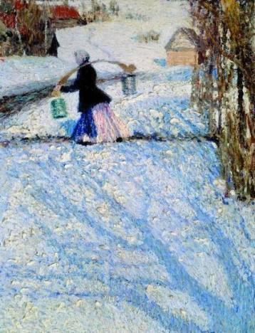 L'union des peintres russes -Billet n°86