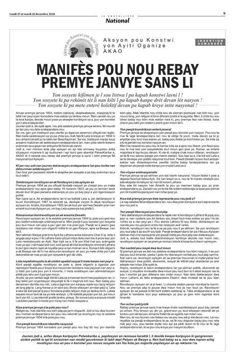 Modele Lettre Prorogation Offre De Pret Immobilier ...