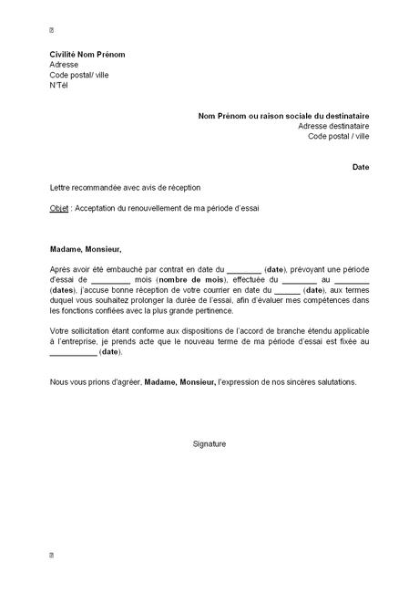 Mail D Acceptation De Poste Paperblog