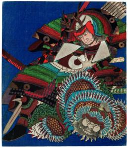 «Hokusai, Hiroshige, Utamaro… Les grands maîtres du Japon», la Collection Georges Leskowizc – Hôtel de Caumont-Centre d'art, Aix-en-Provence, Hôtel de Caumont-Centre d'Art – Du 8 novembre 2019 au 22 mars 2020.