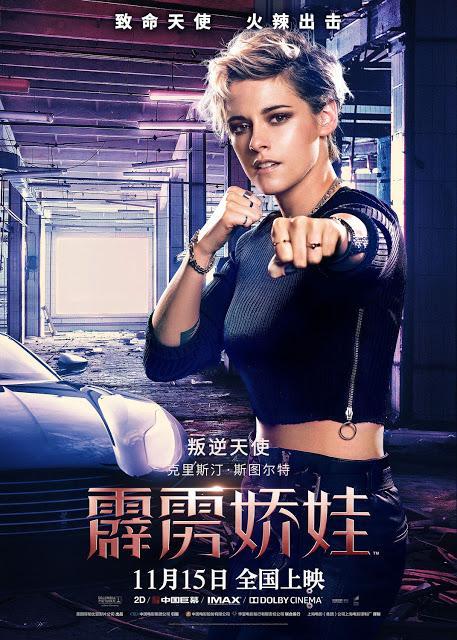 Nouvelles affiches chinoises pour Charlie's Angels signé Elizabeth Banks