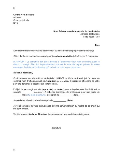 lettre de pr u00e9sentation d u2019une soci u00e9t u00e9