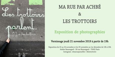 Exposition « Ma rue par Achbé & Les Trottoirs »