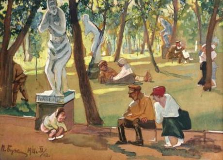 La communauté d'artistes (russe)- Billet n° 113