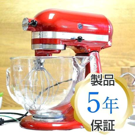 kitchenaid artisan design mixer kitchenaid artisan design series stand mixer