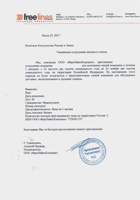 Modele De Lettre De Demande De Prolongation De Visa Nouveau ...