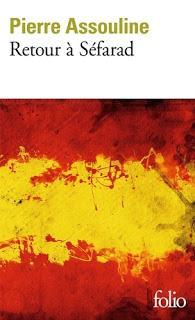 L'Espagne rêvée de Pierre Assouline