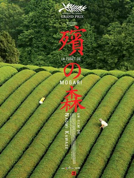 Mogari No Mori