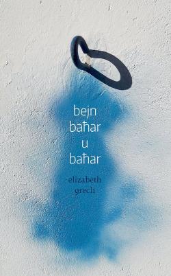 Elizabeth Grech  bejn baħar u baħar