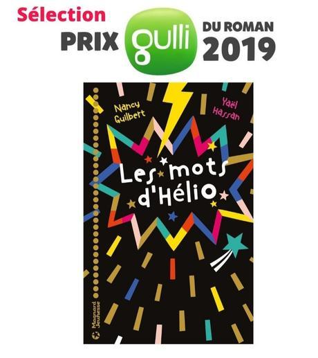 Les mots d'Hélio – Entretien entre lectrices - 2019