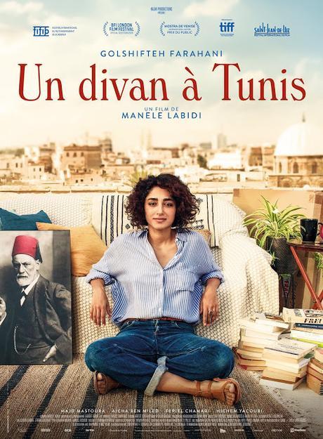 Bande annonce pour Un Divan à Tunis de Manele Labidi