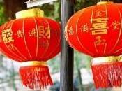 Nouvel chinois fête printemps