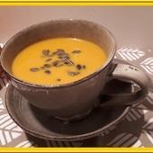 Velouté de potimarron, carottes au lait de coco - Oh, la gourmande..