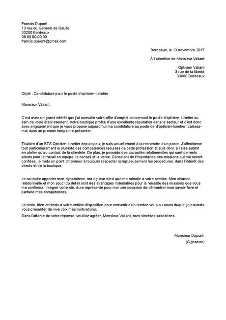 exemple de lettre de motivation pour un emploi - À Lire