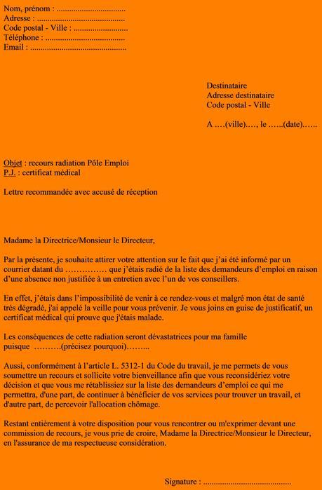 MailAbsence Maladie Freudien Destiné à Mail Absence Bureau ...