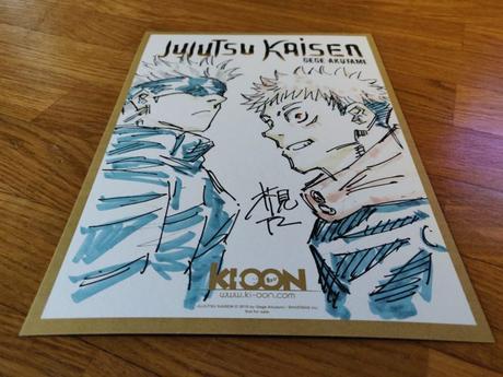 Jujutsu Kaisen : Unboxing du Presskit et premières impressions sur le manga