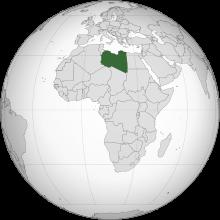Rooz fil furoon (Riz Libyen au four)