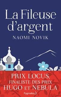 La Fileuse d'argent de Naomi Novik
